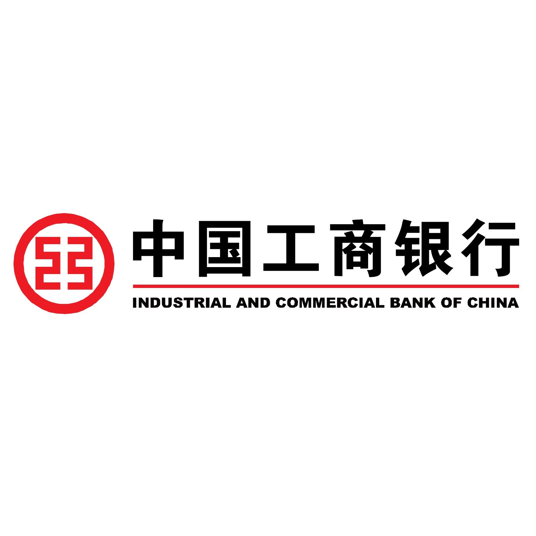 工商银行开卡要钱吗_办理中国工商银行储蓄卡-如何办理工行借记卡?